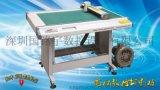 供应平板切割机,平板切割机价格,平板切割机批发