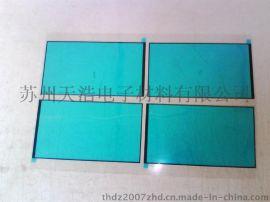 苏州吴雁电子保护膜、蓝色保护膜、保护贴、麦拉片、手机屏幕保护贴
