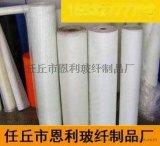 優質內外牆體保溫抗裂耐鹼玻璃纖維網格布 建築EPS保溫系統網格布