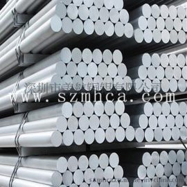 供应美国进口6013铝板 铝合金板 航空**飞机轨道运输专用