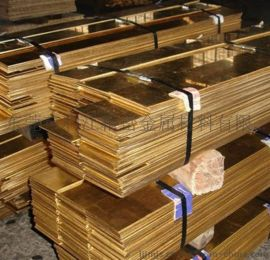 现货优价黄铜板 环保H65黄铜板 H62黄铜板厂家直销