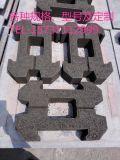 生态护坡砖,水泥护坡砖