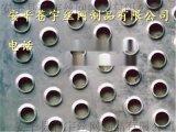 冲孔网筒冲孔网规格,河北圆孔网防护网,装饰网厂家