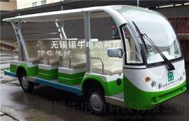 南通電動觀光車|旅遊景區電瓶車|農業生態遊覽代步車