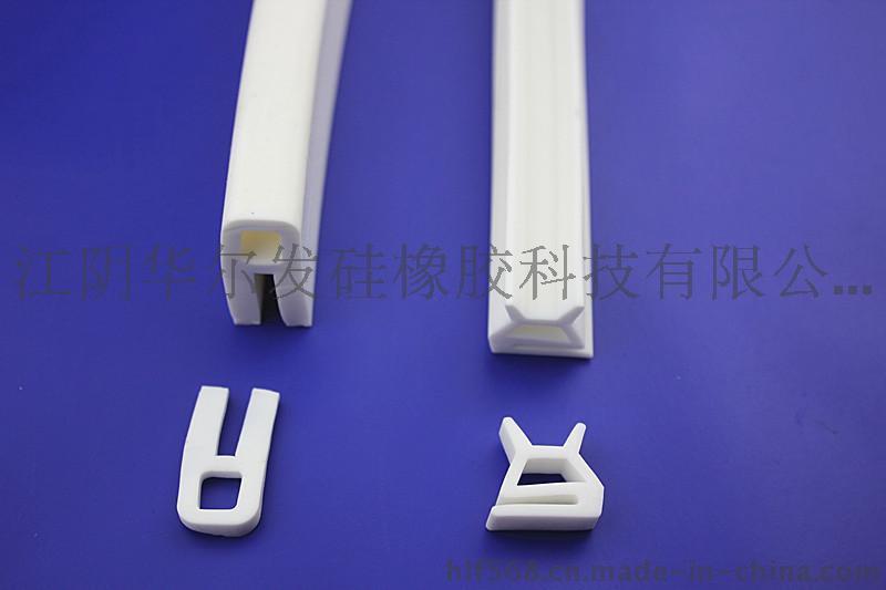硅橡胶密封条系列