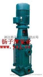 多级泵:DL型立式多级离心泵|不锈钢立式多级泵