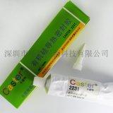 卡速特2231牙膏管装导热硅胶