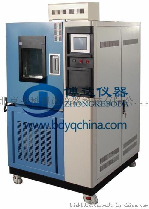 浙江JMS-225霉菌交变试验箱