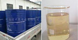 环氧大豆油ESO  无毒环保增塑剂