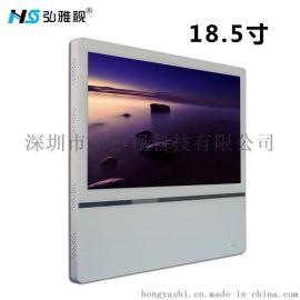 弘雅视18.5寸壁挂广告机 分众款超薄液晶广告播放器 分屏广告机