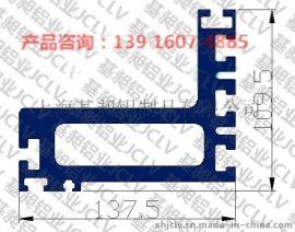湖北宜昌工业区哪家铝型材导轨价格便宜