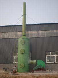 废气处理设备玻璃钢酸雾净化塔
