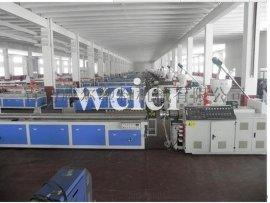 PVC/PP/PE木塑设备生产线
