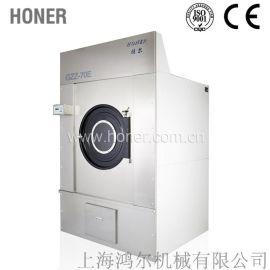 上海鸿尔GZZ、GDZ全自动干衣机