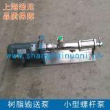 上海诺尼RV12.2小型螺杆泵 点胶机微型螺杆泵