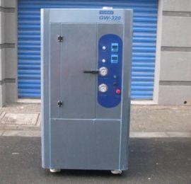 全气动钢网清洗机,GW-320