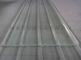 采光板'玻璃纤维透明瓦'材料采光板'frp采光板'玻璃钢树脂瓦'开封采光板厂家】采光板批发