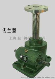 上海诺广SWL2.5-1-A-U1-500-FZ丝杆升降机