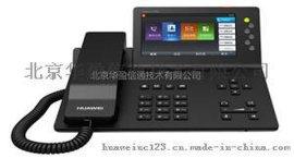 华为网络电话eSpace 7950华为IP电话机