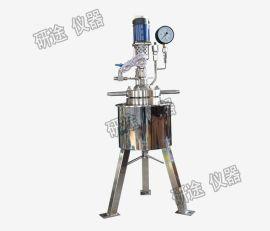 北京市 高校实验室、中科院科研专用加氢高压釜 定制高压釜 高压反应釜厂家