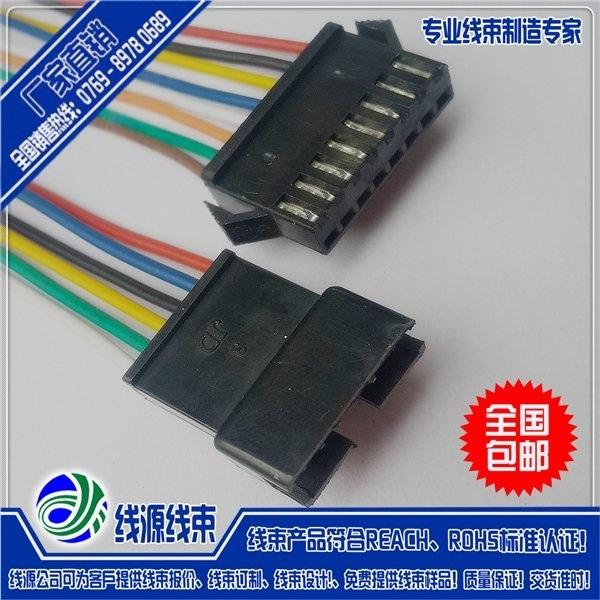 SM2.54间距端子线束 SYP公母对接线加工生产 北京JST端子线材