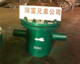 专业生产碳钢大口径篮式过滤器 篮式除污器