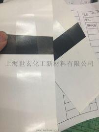丝印凹印溶剂型PVC油墨树脂 MP45