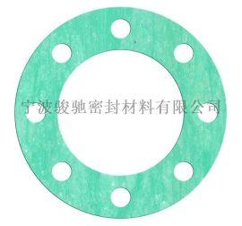 RF凸面管法兰专用中压XB350石棉橡胶垫片