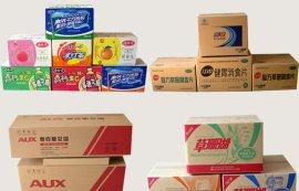 长沙彩箱礼品盒材料