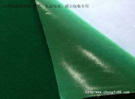 长期供货 墨绿针织底绒布背胶 优质背胶绒布加工 辅助包装材料
