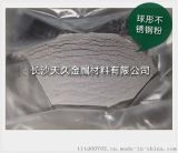 17-4ph不锈钢粉末,超细不锈钢粉,注射成型不锈钢粉500克 高纯氮气雾化,球形不锈钢粉,超细不锈钢粉,3D打印不锈钢粉末 304,316,316L,17-4
