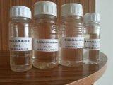平滑蓬松型纺织柔软剂 三元共聚硅油 纺织后整理助剂 纺织印染助剂