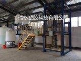 全國直銷羧酸合成設備復配設備廠家定製