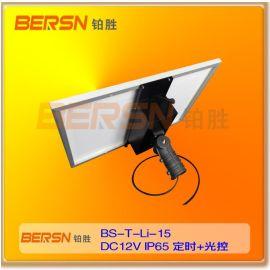 LED太阳能路灯 太阳能集成式光伏发电系统 一体式15W锂电无线控制