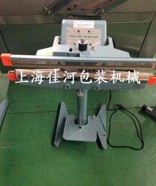 上海厂家现货直销铝架脚踏封口机