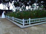 南京pvc塑钢护栏草坪绿化带围栏小区别墅社区户外栅栏 白色花园