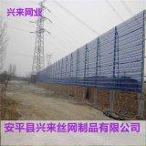 防风抑尘网,安装防风抑尘网,煤场抑尘网