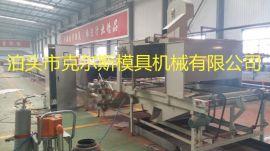 直销广州金属彩石瓦设备  彩砂瓦设备