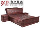 东阳阔叶黄檀厂家永平红木提供孔雀大床【黑酸枝】【阔叶黄檀】