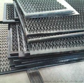 高品質鱷魚嘴防滑板,鱷魚嘴腳踏網板