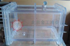 超高压反应实验有机玻璃实验箱,防护箱,气氛箱