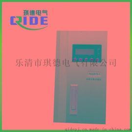 厂家供应 直流屏充电模块FX22010-1谐振式整流模块