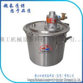 气动马达工厂供应10L不锈钢气动搅拌桶 不锈钢气动搅拌罐 不锈钢配液罐