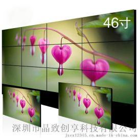 桂林46超窄边液晶拼接屏|柳州46寸超窄边拼接大墙|南宁46寸超窄边拼接大屏幕