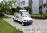 朗動DN-8八座電動觀光車