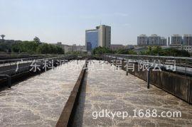 工業印染廢水處理工程設備