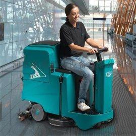 新密小型驾驶式洗地机