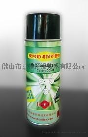 皮带油, 皮带防滑喷剂