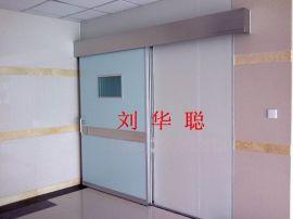 厦门 厂家直销医用电动移门 不锈钢洁净门
