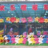 厂家直供 欢乐喷球车 好玩的游乐北京赛车